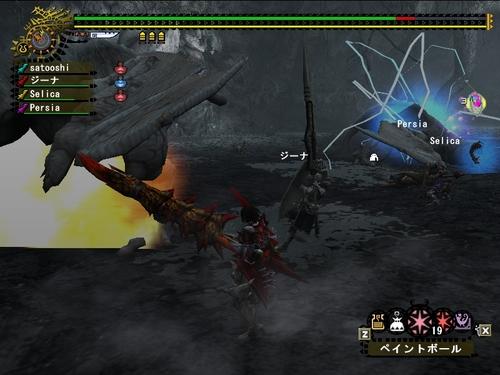 mhf_20091027_205256_307.jpg